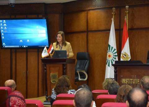 """""""التخطيط القومي"""" يناقش وضع مصر بتقرير البنك الدولي لممارسة الأعمال"""