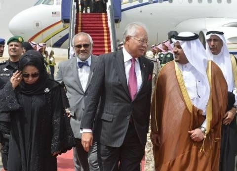 رئيس الوزراء الماليزي يصل الرياض للمشاركة بالقمة الإسلامية الأمريكية