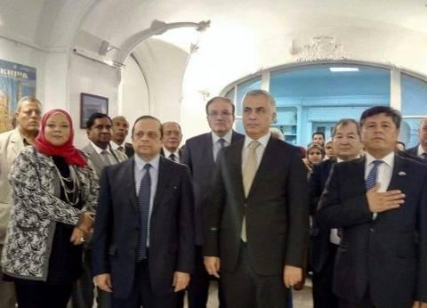 """افتتاح معرض """"تاريخ أوزبكستان"""" بـ""""المصري للتعاون الدولي"""""""