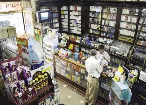 حملات تفتيشية على الصيدليات لضبط سوق الدواء في أسوان