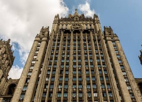 """""""الخارجية الروسية"""": مجمع سفارتنا في دمشق تعرض لقصف بقذائف"""