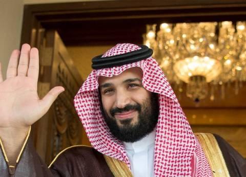 """""""بن سلمان"""" يبحث مع عدد من أعضاء البرلمان البريطاني العلاقات الثنائية"""