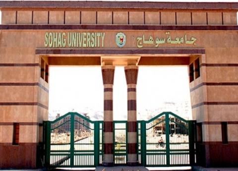 رئيس جامعة سوهاج يحيل واقعة تعيين أبناء الأساتذة في كلية تجارة للتحقيق