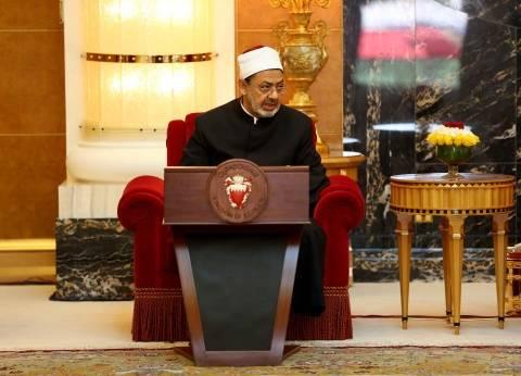 الطيب: الشريعة الإسلامية غنية.. وفي مخزونها ما لا ينفد من الأحكام الميسرة