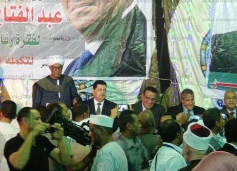 """انطلاق مؤتمر دعم السيسي بكوم أمبو بحضور """"أبوزيد"""" و""""حسب الله"""" و""""بكري"""""""