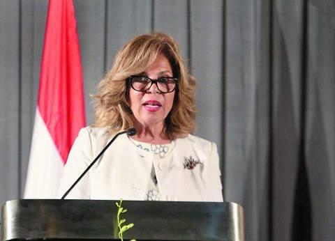 أقباط من أجل الوطن عن اليونسكو: المال القطري عار على المجتمع الدولي