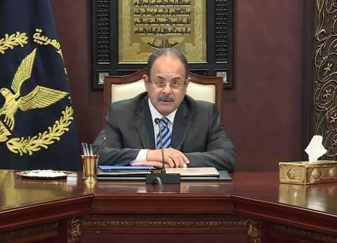 اللواء علاء عبد الظاهر مديرا لإدارة الحماية المدنية بالقاهرة