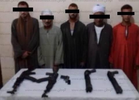 ضبط 5 أشخاص بحوزتهم أسلحة نارية وخرطوش في حملة أمنية بأسيوط