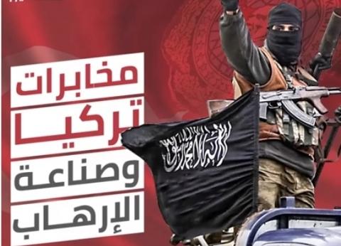قناة سعودية تكشف جرائم أردوغان في حق الشعب السوري