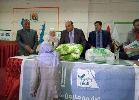 توزيع مواد غذائية و750 بطانية على المناطق الأكثر احتياجا بكاترين