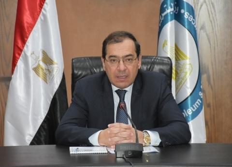 وزير البترول: نستهدف توصيل الغاز الطبيعي لأكبر عدد من القرى والمدن