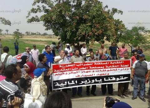 """العاملون بـ""""الضرائب"""" ينظمون وقفة احتجاجية أمام """"الصحفيين"""" ضد """"الخدمة المدنية"""""""