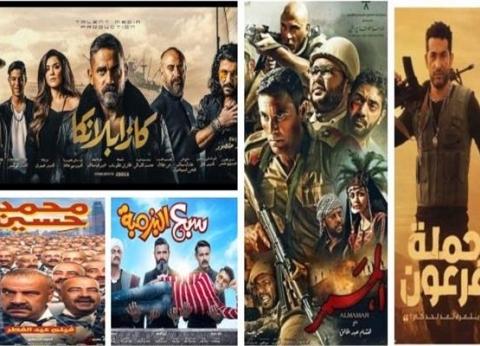 غياب الراقصة ومشاركة الأجانب.. أبرز ما يميز أفلام العيد 2019