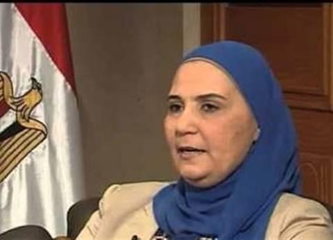 5 معلومات عن الدكتورة نيفين القباج نائبة وزيرة التضامن الاجتماعي