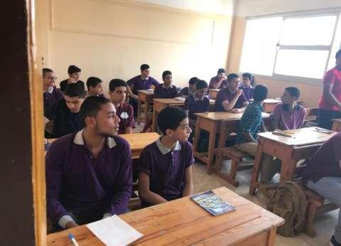 """""""تعليم القاهرة"""": انتظام أكثر من مليوني طالب في 5059 مدرسة بالعاصمة"""