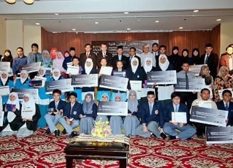 «شل مصر» والمجلس الثقافى البريطانى يحتفلان بخريجى برنامج انطلاقة 2015
