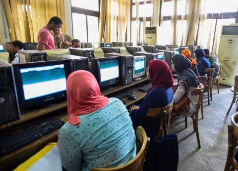 ننشر مناهج الثانوية العامة في نظام التعليم الجديد