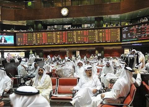 انخفاض مؤشرات البورصة الكويتية خلال التعاملات الصباحية