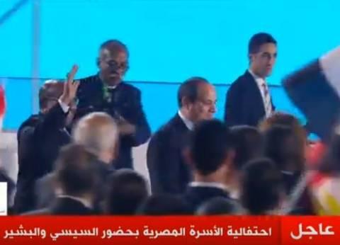 بث مباشر| السيسي والبشير يشهدان احتفالية الأسرة المصرية باستاد القاهرة