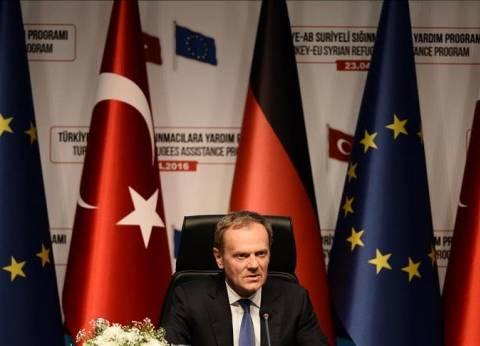 """رئيس البرلمان الأوروبي: من يهاجم الولايات المتحدة الأمريكية يهاجم """"الاتحاد الأوروبي"""""""