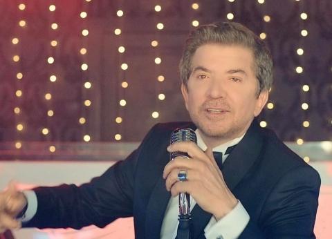 وليد توفيق: سعيد باحتفالي بعيد ميلادي وسط جمهوري في مصر