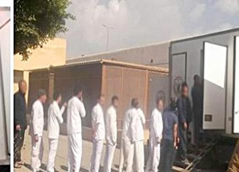 قطاع السجون ينظم قافلة لفحص نزلاء سجن شديد الحراسة بأبي زعبل