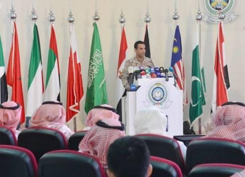 """""""التحالف العربي"""" عن """"حادث صعدة"""": توقيت الاستهداف كان خاطئا"""