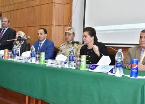محافظ البحيرة وقائد المنطقة الشمالية ورئيس جامعة دمنهور يكرمون اسم الشهيد رامي حسنين