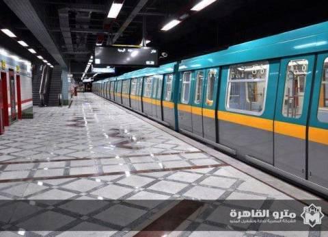 القبض على لص هواتف في محطة مترو جمال عبد الناصر