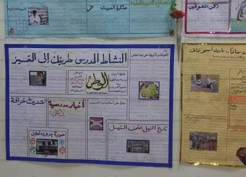 """بالصور  """"مكي"""": افتتاح معرض الصحافة بإدارة أسوان التعليمية"""