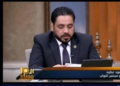 """برلماني يطالب محافظ القليوبية بالتحقيق مع مسؤولي """"المياه"""": متقاعسون"""