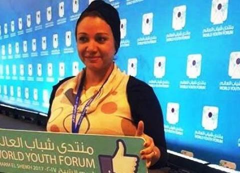 """ميادة حمدي: أحمد فلوكس غامر بتصوير برومو """"منتدى الشباب"""" من فوق الهرم"""
