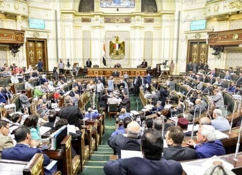 """البرلمان يوافق نهائيا على قانون إنشاء صندوق """"مصر السيادي"""""""