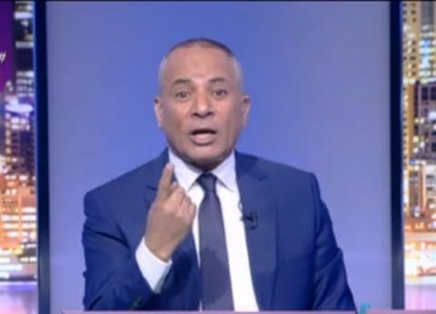 """أحمد موسى للمواطن: """"الجيش حماك.. اللي يقول كلمة عليه اقطع له لسانه"""""""