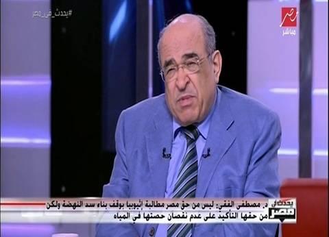 """""""الفقي"""" عن """"حادث البطرسية"""": شهادة إيجابية بأن مصر تمضي في طريق يستفز الأعداء"""