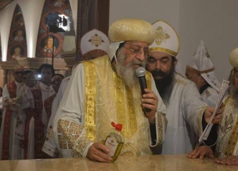 البابا تواضروس يترأس قداس رأس السنة بالكاتدرائية المرقسية بالإسكندرية