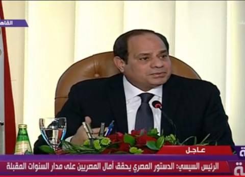 السيسي: هناك دول قامت بإجراءات ضد مصر لم تكن تجرؤ بالقيام بها قبل ذلك