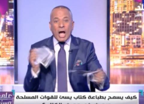 """أحمد موسى للإخوان: """"انتو اللي بدعتوا الرقص.. وبديع كان بيمسك الطبلة"""""""
