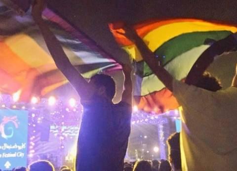 «الاشتراكيين الثوريين»: نتضامن مع «المثليين» ونرفض اضطهادهم
