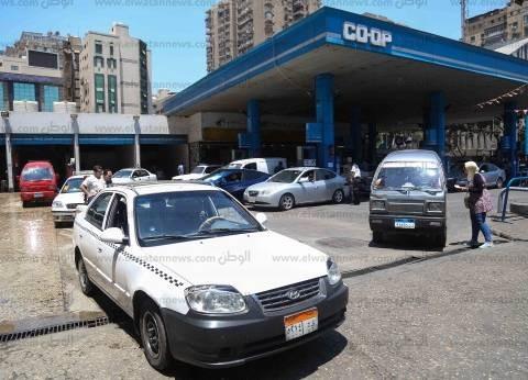 وزارة البترول: الزيادة المقبلة في أسعار الوقود لم يتم تحديد موعدها