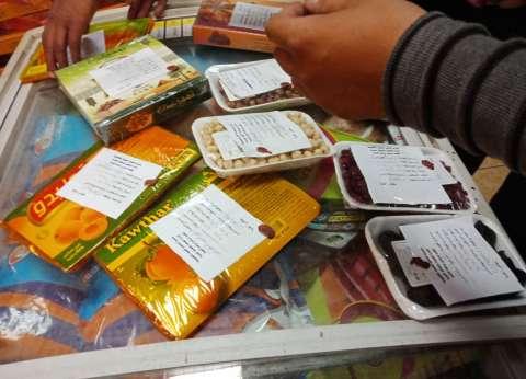 ضبط لحوم وفواكه فاسدة في حملة على الأسواق قبل رمضان بالقناطر
