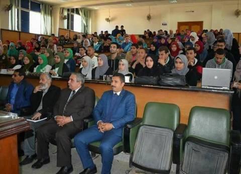 برنامج ضد التطرف ومواجهة الإرهاب بمشاركة طلاب جامعة المنوفية