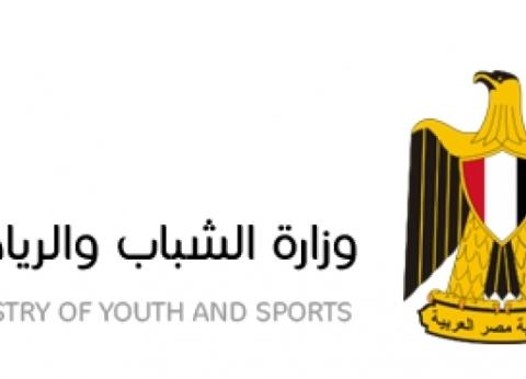 اليوم.. اختتام فعاليات القاهرة عاصمة الشباب العربي 2018 بمركز المنارة