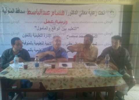 """""""أشمون التعليمية"""" تطلق ورش عمل بالتعاون مع جمعية أهل الخير لصيانة المدارس بالمنوفية"""