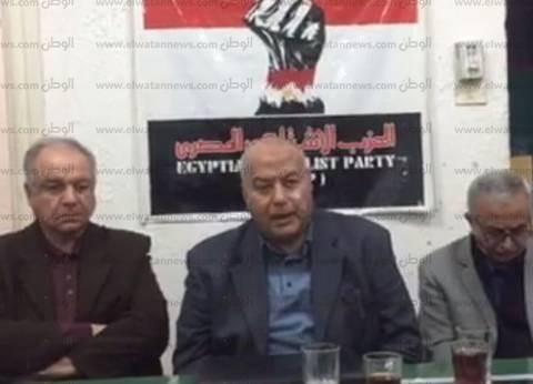 """الأحد.. """"الاشتراكي المصري"""" يعقد حلقة نقاشية عن ثورة 25 يناير"""