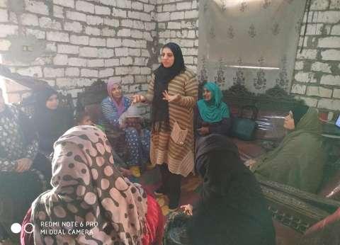 """""""بيت وردة"""".. مقر حملة لتوعية نساء المنيا من الإصابة بحروق"""