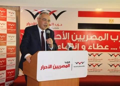 """""""المصريين الأحرار"""": الناخبون بالدوحة يرفعون الأعلام عقب انتخاب الرئيس"""