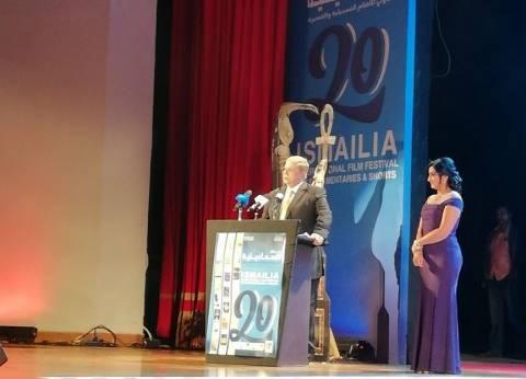"""أسبانيا والكويت يحصدان جوائز مسابقة التحريك بـ""""الإسماعيلية السينمائي"""""""