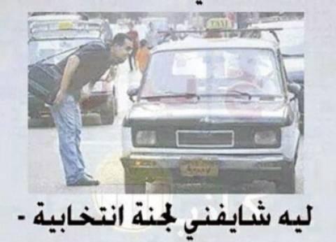 مش باقى من المرحلة الأولى.. غير شوية نُكت
