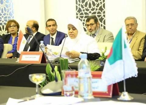 مصر تعرض مشروعات الإسكان في مؤتمر وزراء الإسكان العرب بالمغرب